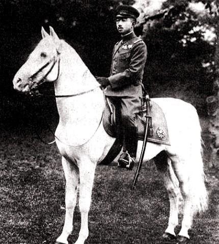 Hirohito White Horse