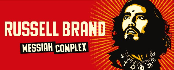 Messiah Complex Brand