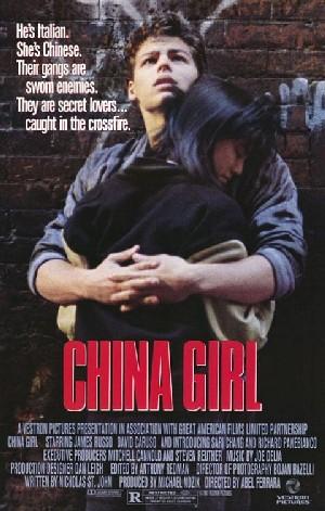 China_girl_poster.jpg