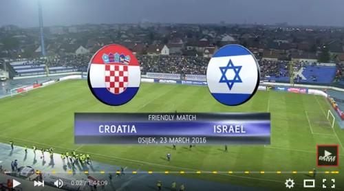 croatia-israel.jpg